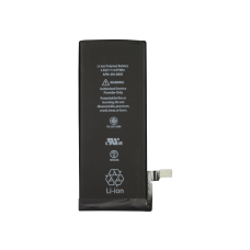 iPhone 4/s Battery
